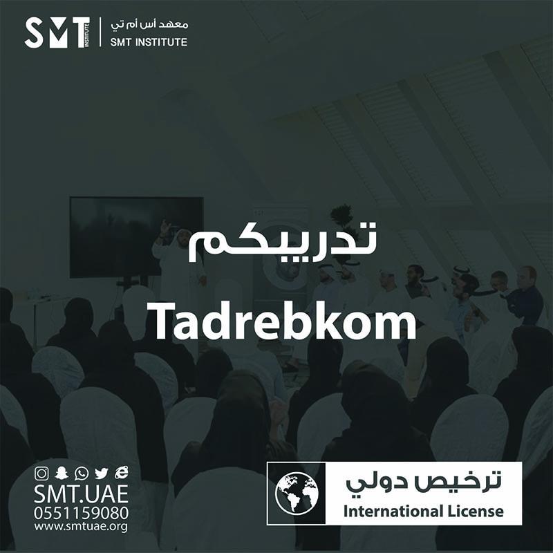 Workshops – Saif Mohammad Training